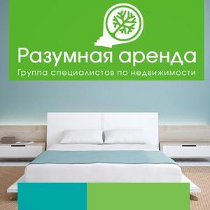 Аренда квартир и офисов Беково