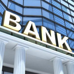 Банки Беково