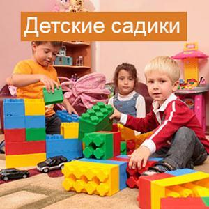 Детские сады Беково
