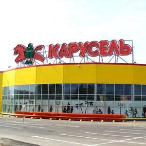 Гипермаркеты Беково