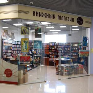Книжные магазины Беково