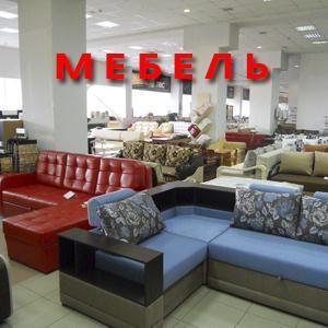 Магазины мебели Беково