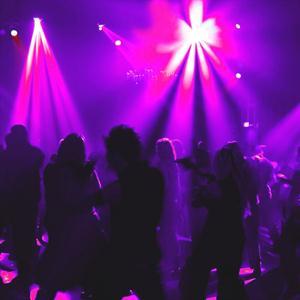 Ночные клубы Беково