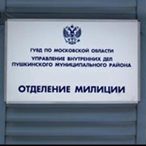 Отделения полиции Беково
