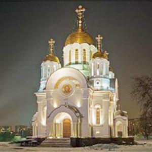 Религиозные учреждения Беково
