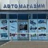 Автомагазины в Беково