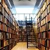 Библиотеки в Беково