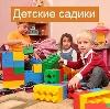 Детские сады в Беково
