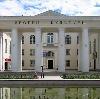 Дворцы и дома культуры в Беково