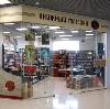 Книжные магазины в Беково