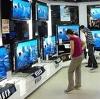 Магазины электроники в Беково