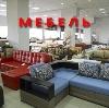 Магазины мебели в Беково