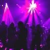 Ночные клубы в Беково