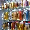 Парфюмерные магазины в Беково