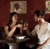 Рестораны, кафе, бары в Беково