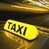 Такси в Беково