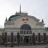 Железнодорожные вокзалы в Беково