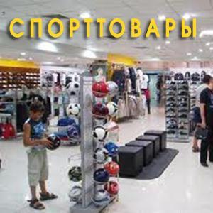 Спортивные магазины Беково