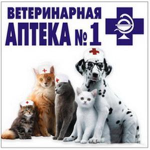 Ветеринарные аптеки Беково